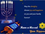 Yom Kippur Greeting Card Messages Have A Blessed Yom Kippur Free Yom Kippur Ecards