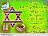 Yom Kippur Greeting Card Messages Yom Kippur Blessings Free Yom Kippur Ecards Greeting