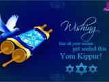 Yom Kippur Greeting Card Messages Yom Kippur Greeting Card with Messages and Quotes