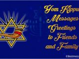 Yom Kippur Greeting Card Messages Yom Kippur Messages Greetings to Friends and Family