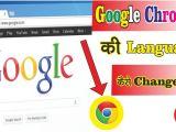 Youtube Aadhar Card Name Change How to Change Languauge On Google Chrome Browser Google Chrome A Aa Language A A A A A A A A A