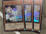 Yugioh 20th Anniversary Card List Yu Gi Oh 20th Anniversary Legendary Dragons Pack 4 Cards
