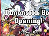 Yugioh 20th Anniversary Card List Yu Gi Oh Dimension Box Opening Presenting the 4 Dimension Dragons