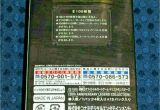 Yugioh 20th Anniversary Card Sleeves New Konami Digital Cg1618 Yugioh 20th Anniversary Legend