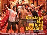Zindagi Na Milegi Dobara Wedding Card Amazon Com Zindagi Na Milegi Dobara Bollywood Blu Ray with