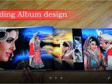 Zindagi Na Milegi Dobara Wedding Card Wedding Album Design 2018